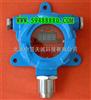 固定式氟气检测变送器(防爆隔爆型,现场浓度显示) 型号:ZH6328