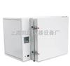BPG - 530A500℃高温鼓风干燥箱 烘箱 BPG - 530A