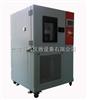 JY-50TK-B高低溫試驗箱