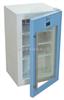 实验室4度冰柜 福意联