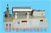 微库仑定硫仪 型号:ZH6041