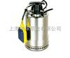QDN不锈钢挂浮球潛水泵