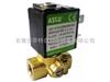 ASCO阿斯卡256/356系列电磁阀