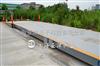 SCS读取清晰三点校正之功能120吨地磅内蒙古汽车磅N
