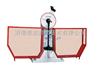 高强度结构用调质钢板冲击试验机,摆锤式高强度结构用调质钢板冲击试验机