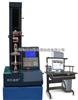 QJ2105KN拉力试验机/电子拉力实验机