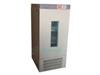 液晶控制低温生化培养箱(210L0.5度均匀性)