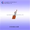防火电缆-电子计算机屏蔽电缆