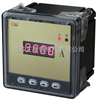 单相电流表-数显仪表单相电流表-嵌入式直流电源装置