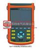 Apwr71手持式电力录波综合分析仪