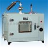 HG19-DU65电热油浴箱 电接点水银导电表电热油浴箱 油作加热电热油浴箱