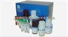 DIZN-048锌离子测试盒  QuantiChrom™ Zinc Assay Kit