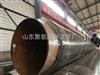 通州钢套钢保温管施工技术要求 聚氨酯保温管厂家直销