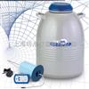 HC系列液氮生物容器HC35/HCL12/HC34/VHC35/HC20