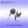 MY-WSSX供应电接点双金属温度计,厂家直销 正品保证