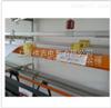 工程塑料导管式滑触线