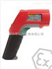 Fluke 568 EX---本质安全型红外线温度计