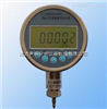 YK-10KY数字精密压力表(-20kpa到20kpa,)±0.1kpa