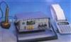 YK-SH100P水深测量仪/测深仪(打印型)