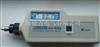 VM63A数显振动仪