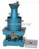 HVC-1型混凝土维勃稠度仪|数显混凝土维勃稠度仪