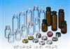 20ml20ml钳口顶空瓶/20ml顶空瓶