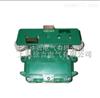JBS-3-35-140集电器