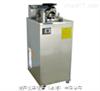 YXQ-LS-50SII高压灭菌锅