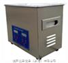 JQ-30A超声波清洗机