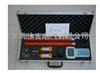 WHX-3000數字式高壓無線核相器