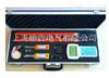 FDJ1401無線高壓核相器