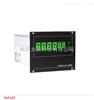 230001,230024德国蜗牛Display one官方网显示器,规管显示仪