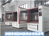 AP-HX小恒溫恒濕箱 小型高低溫濕熱環境試驗箱