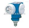 PMC731/PMP731智能压力变送器