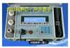 VT900型现场动平衡测量仪