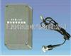VIB-15信号变送器