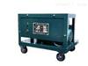 輕便式過濾加油機SMJL-300