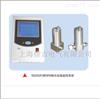 SF6微水在線監控係統SGZX(F)型