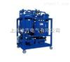 透平油专用滤油机SM-300