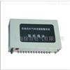 定量泄漏报警监控系统HNP8000B型