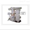 在線微水密度監測係統HNPWS-10F型