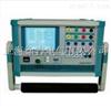 SUTE330三相微機繼電保護測試仿真系統