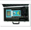 便携式六氟化硫检漏仪
