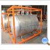 SF6不锈钢气罐C500R01-1200 L