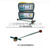 HGT-2B光纜探測器