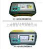 HGT-2A光電纜探測器