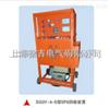 SG3Y-4-S型SF6回收裝置廠家直銷