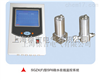 SGXJ(F)型SF6微水在线监控系统
