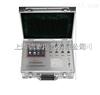 HNPMD-400型全自动密度继电器校验仪