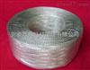 TZX-20镀锡铜编织线